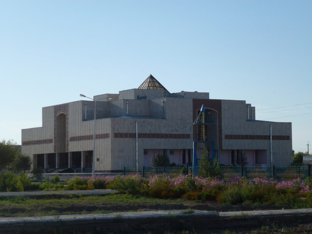 Nukus Museum of Art and State Museum